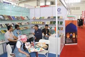 ایران با برگزیدگان جوایز کتاب به نمایشگاه پکن رفت