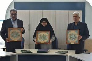 شبکه پژوهش های بین رشتهای میان 3 دانشگاه اصفهان ایجاد میشود