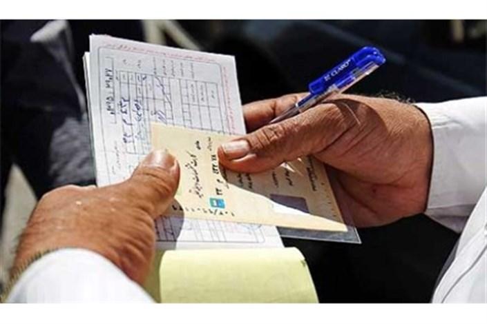 حذف قبوض کاغذی جرایم راهنمایی و رانندگی