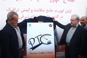 اولین طرح سلامت و ایمنی ترافیک کشورهای مدیترانه شرقی در تبریز افتتاح شد