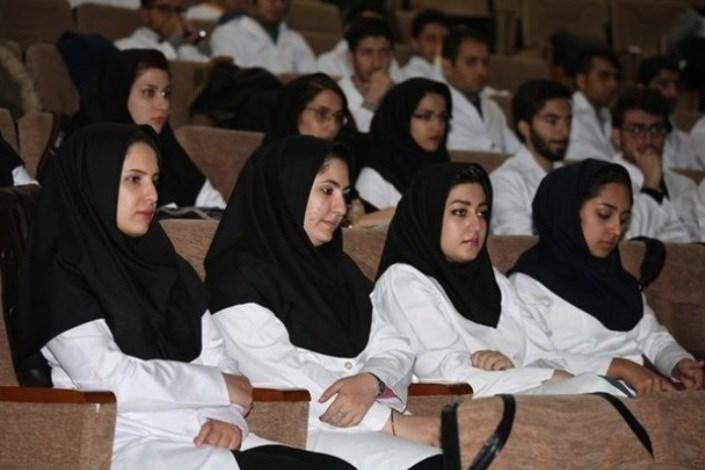 چشمانداز روشن رشتههای پزشکی در بزرگترین دانشگاه حضوری جهان