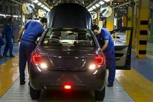 بررسی آنلاین نیازهای فناورانه صنعت خودرو با حضور دانشبنیانها
