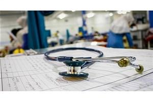 تعرفه پزشکی در ایران یک دهم افغانستان و عراق است/دولت باید برای جامعه پزشکی یارانه اختصاص دهد