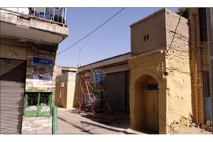 نوسازی محلههای نفرآباد و هاشمآباد شهر ری
