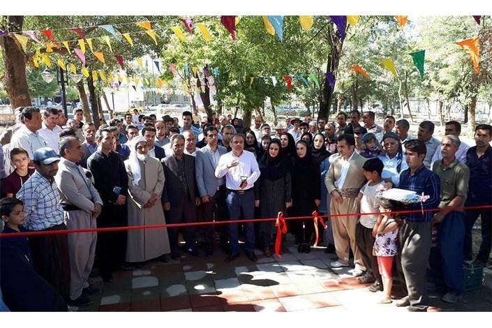 بزرگترین آمفی تئاتر روباز غرب کشور افتتاح شد