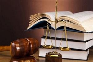 رشته حقوق، برند واحدهای دانشگاهی استان لرستان است