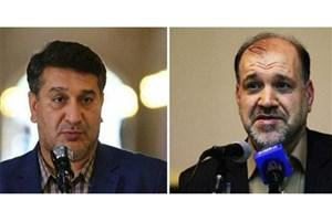 حضور دو نماینده بازداشتی در مجلس