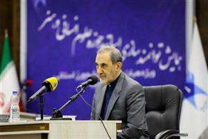 IAU Must Co-op with Muslim Countries to Reinforce Cultural Sharing: Dr. Velayati