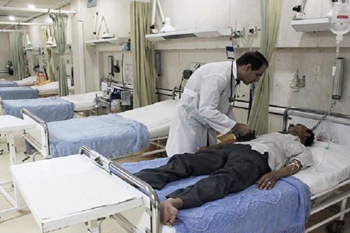 پزشکان مراکز تامین اجتماعی