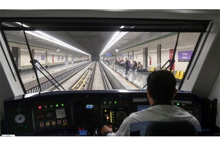 بهره برداری از ۸.۵ کیلومتر از بخش شرقی خط ۷ مترو