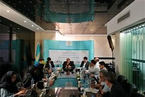 Tehran to Host EISA 2019
