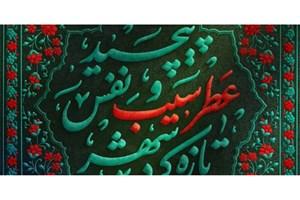 راهاندازی حسینیه ویژه کودکان توسط شهرداری/ جزئیات برگزاری نمایشگاه عطر سیب