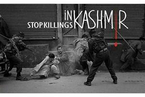 مجمع جهانی بیداری اسلامی  برای پایان دادنبه غائله کشمیر با دولت هند رایزنی کند