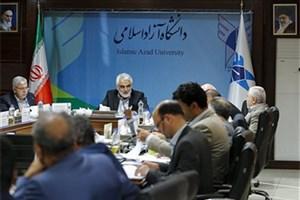 چهاردهمین جلسه هیئت امنای دانشگاه آزاد اسلامی استان تهران برگزار شد