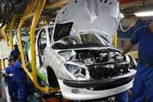 طرح ساماندهی صنعت خودرو  در تعارض با سیاستهای کلی نظام است