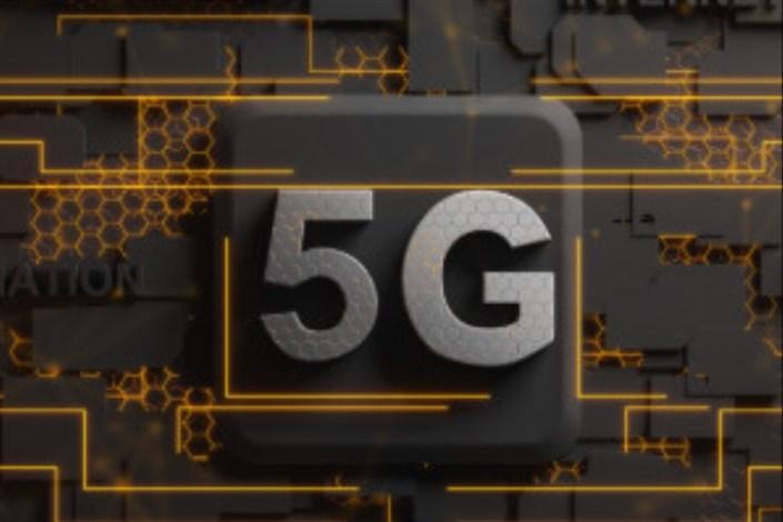 آینده اینترنت نسل پنجم در برنامه «مدیران داده»/ 5G چگونه میتواند بر زندگی ما تأثیر بگذارد؟