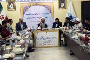 وظیفه اصلی بسیج دانشجویی، تربیت نیروی تراز انقلاب اسلامی است