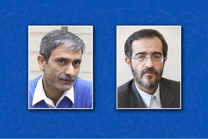 محققان جهاد دانشگاهی