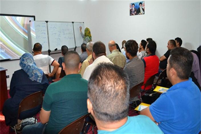 دوره جدید آموزش مقدماتى زبان فارسی در بغداد
