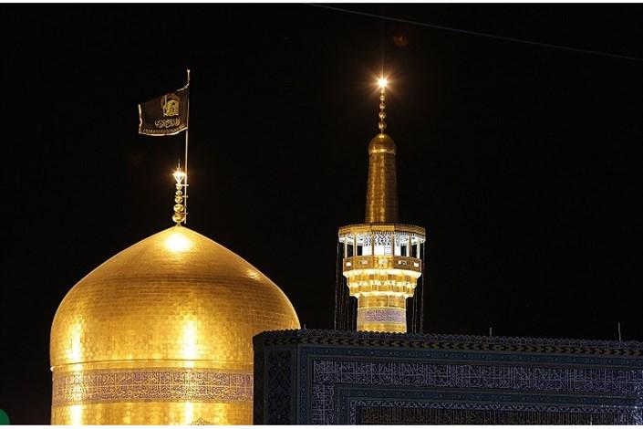 اهتزاز پرچم عزای حسین(ع) بر گنبد امام رضا(ع)