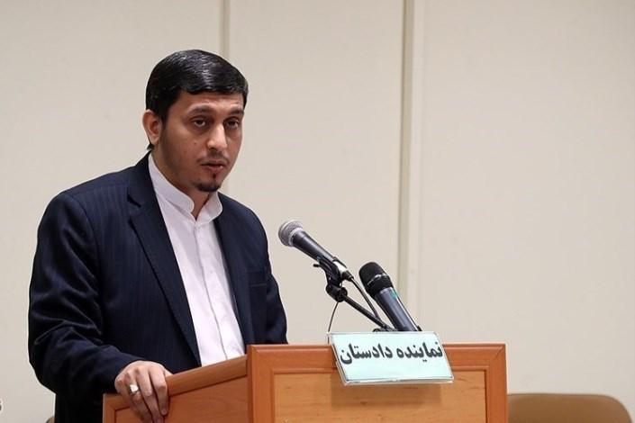 رسول قهرمانی- نماینده دادستان تهران