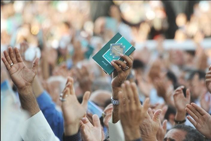 دعا در حرم امام رضا (ع)