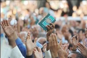دعایی در حرم امام رضا (ع) که پس از سال ها مستجاب شد