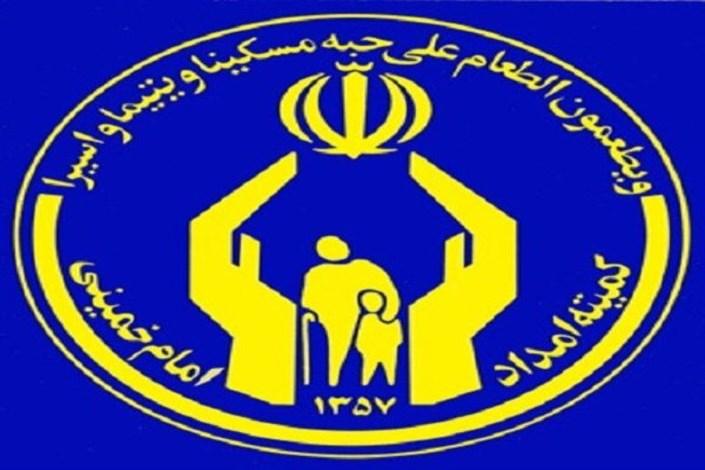 راه اندازی کاروانهای حسینی برای جمع آوری کمک به محرومان