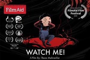 سفر انیمیشن «منو ببین» به آفریقا