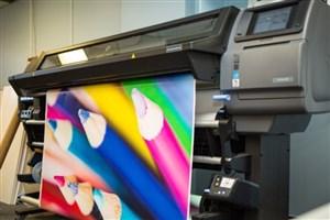 رفع نیازهای فناورانه صنعت چاپ و نشر در کشور شتاب میگیرد