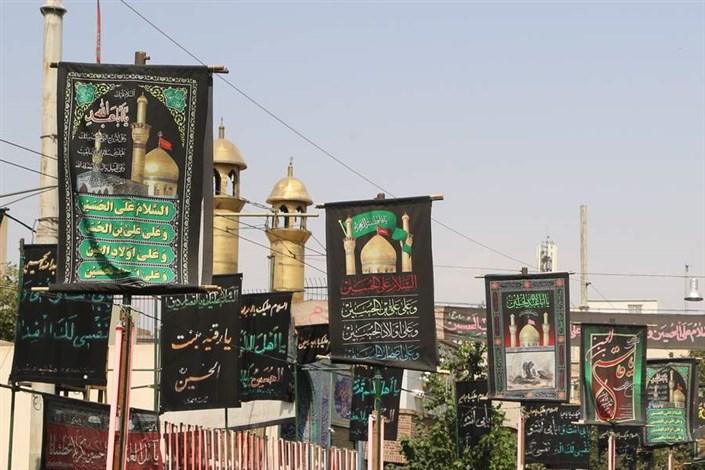 ویژه برنامه هایمذهبیمحله های مرکزی شهر تهران