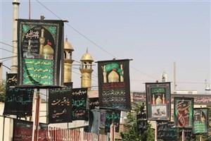 ویژه برنامه هایمذهبیمحله های مرکزی تهران در ایام محرم