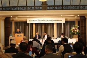 شورای اجرایی اتحادیه پستی آسیا و اقیانوسیه برگزار میشود