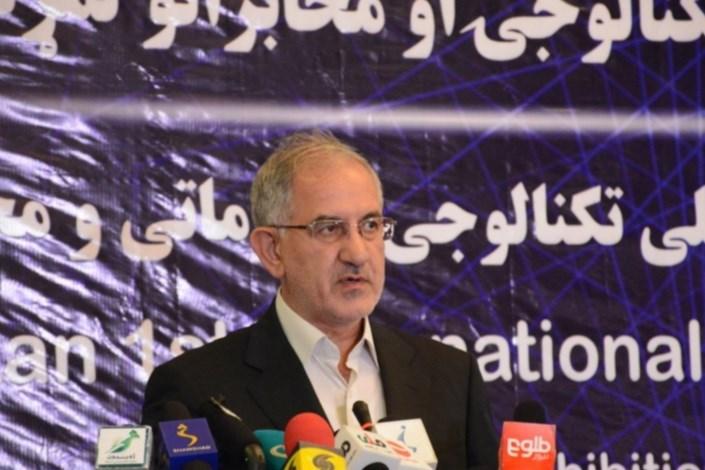 نصرالله جهانگرد، معاون سابق وزیر ارتباطات و فناوری اطلاعات جمهوری اسلامی ایران