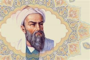 آیا ابوریحان بیرونی به مذهب تشیع گرایش داشت؟
