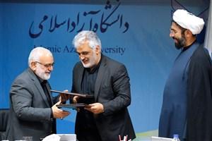 دانشگاه آزاد اسلامی و کمیته امداد امام خمینی (ره) تفاهمنامه همکاری امضا کردند