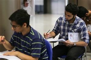 نتایج آزمون دانشگاه فنیوحرفهای و غیرانتفاعی فردا منتشر میشود