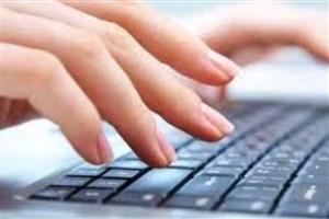 ارائه خدمات تایپ فارسی توسط یک شرکت دانش بنیان ایرانی