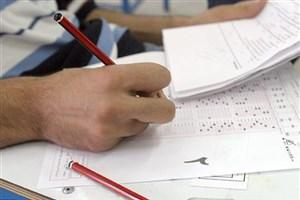 کلید نهایی آزمونهای ارتقا و ارزشیابی داروسازی اعلام شد/ ارفاق نمره با حذف سؤالات دشوار