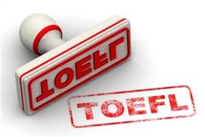 امکان ثبتنام در آزمون تافل فراهم شد/ هزینه ثبتنام کاهش یافت