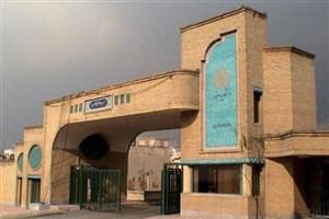 دانشگاه پیام نور کنفرانس ملی «آموزش ترکیبی ایران» را برگزار میکند