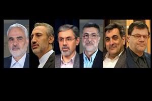 اعضای جدید هیئتامنای دانشگاه علوم پزشکی تهران منصوب شدند