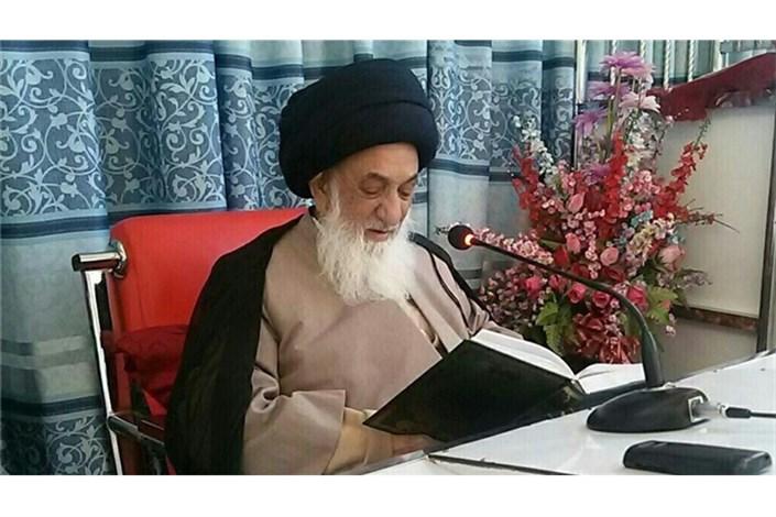 آیتالله سید حسین ساجدی