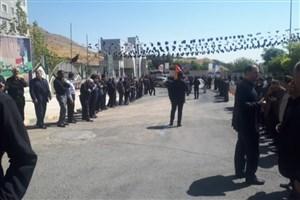 برپایی دسته عزاداری با حضور مسئولان دانشگاه آزاد اسلامی در سازمان مرکزی