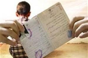 نحوه تابعیت فرزندان مادران ایرانی در مجلس تعیین شد