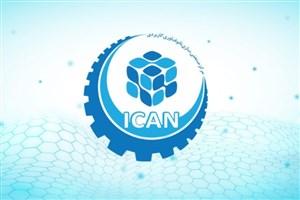 تخفیف ۵۰ درصدی استفاده از خدمات تخصصی پلتفرم نانوپوشش