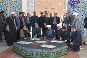 مراسم گرامیداشت سالگرد تدفین شهدای گمنام دانشگاه آزاد اسلامی مشهد برگزار شد
