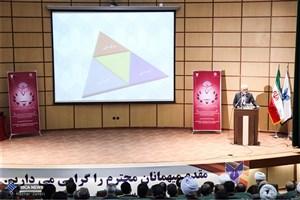 شرایط احراز نظریهپردازان و آییننامه کرسیها بازنگری شد