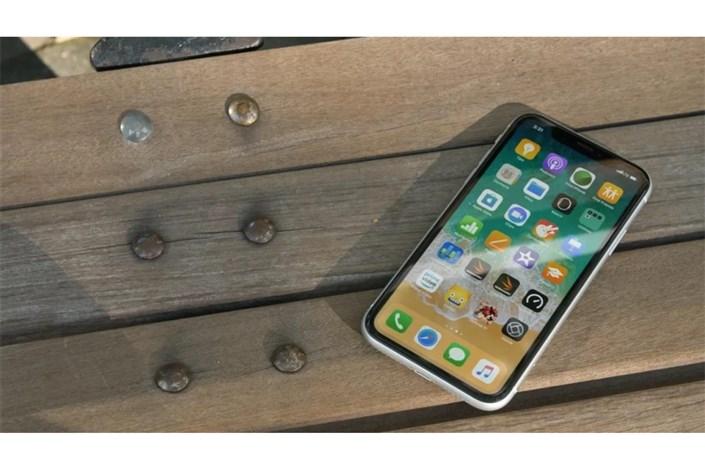 IPhone XR1