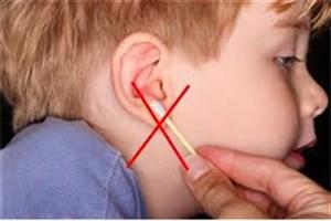 استفاده از گوش پاکن ممنوع/ گوش هایتان را دستکاری نکنید